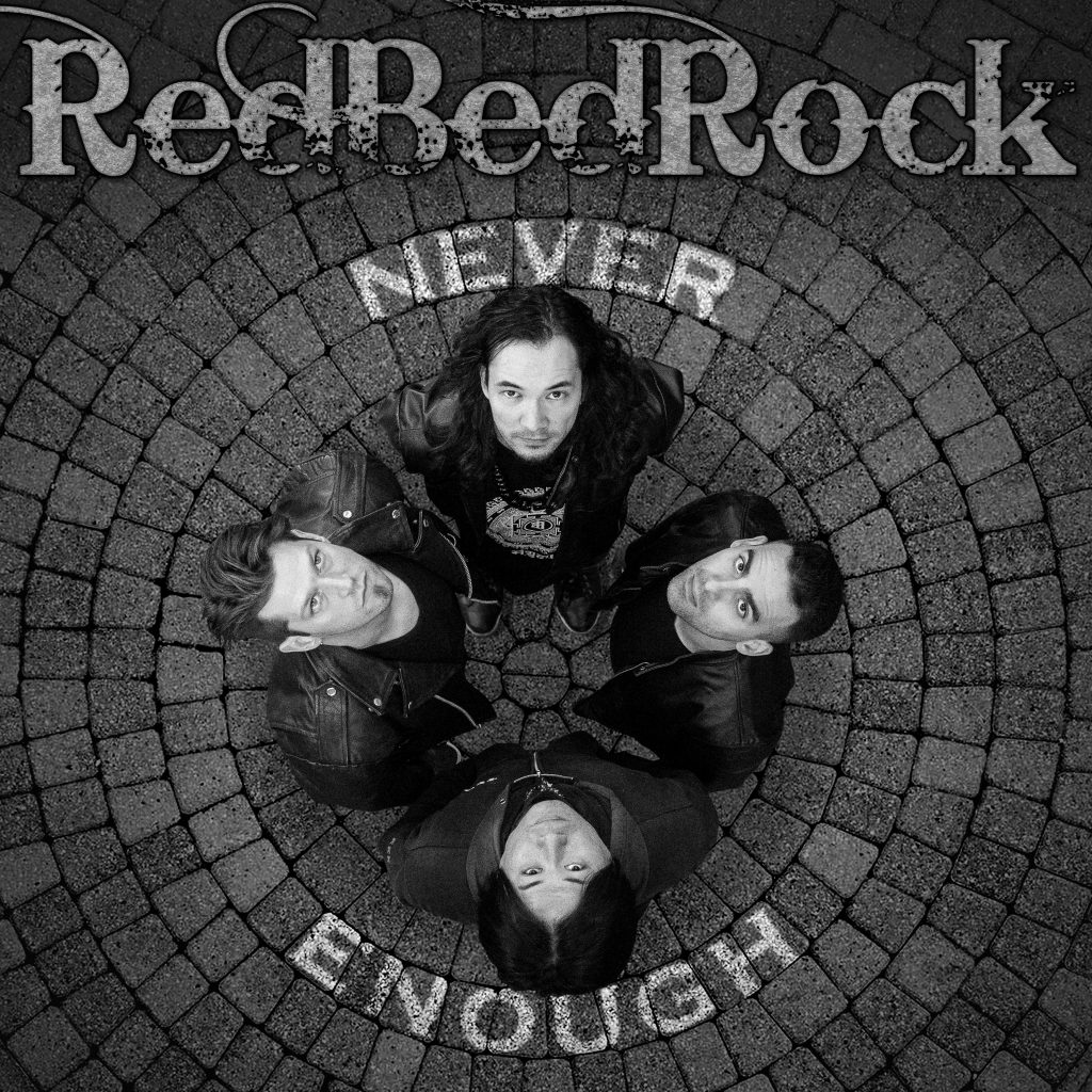 New Single 'Never Enough' Out Now!