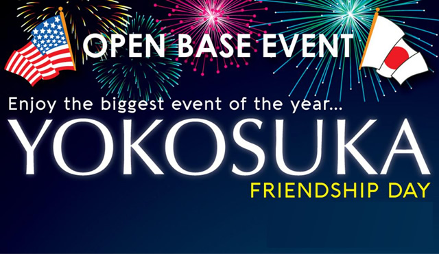 yokosuka friendship day 2018
