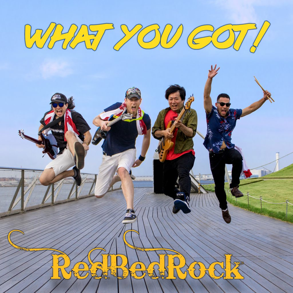 New Single 'What You Got' Out Now!