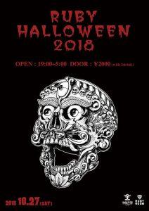 Rubyroom Halloween 2018