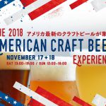 American Craft Beer Experience 2018
