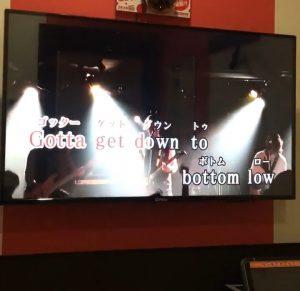 RedBedRock Karaoke