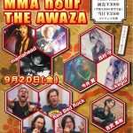 MMA hour The AWAZA ♪
