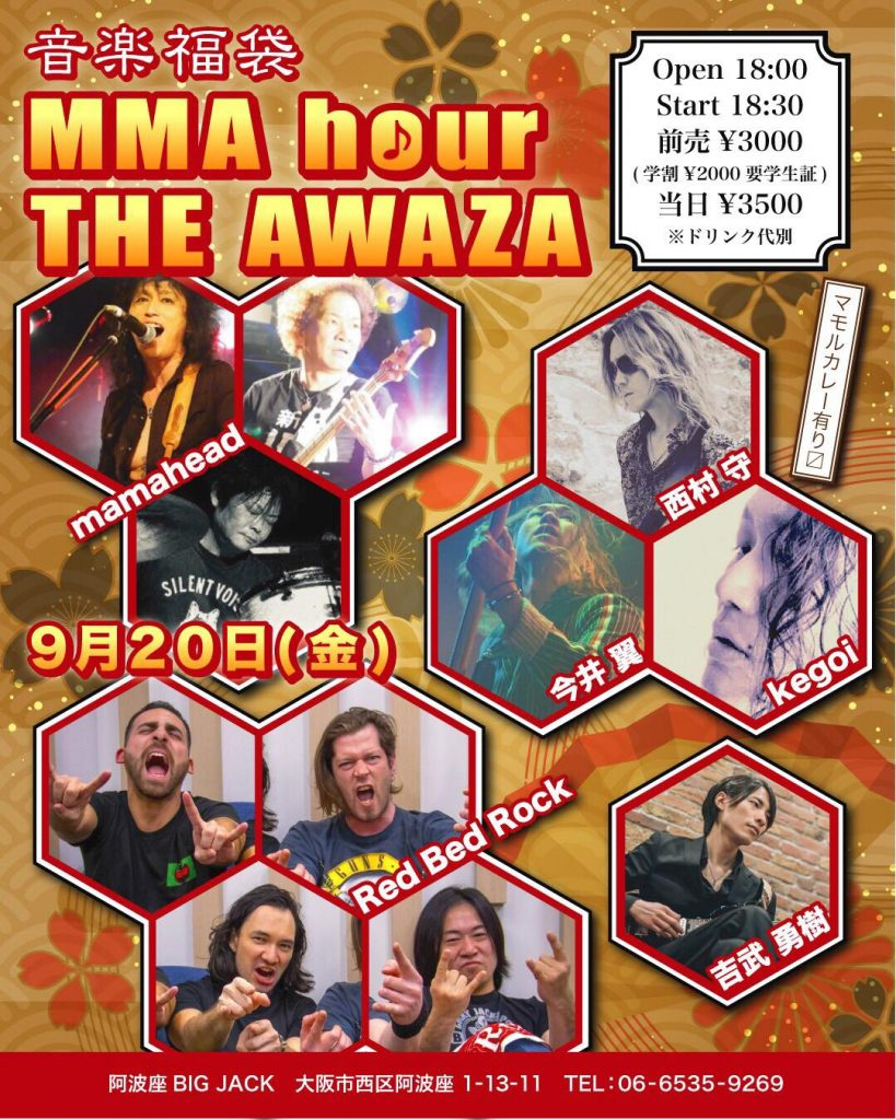 MMA hour The AWAZA ♪ at Osaka!