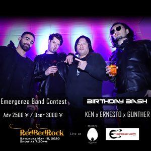 Birthday Bash & Emergenza mega event!