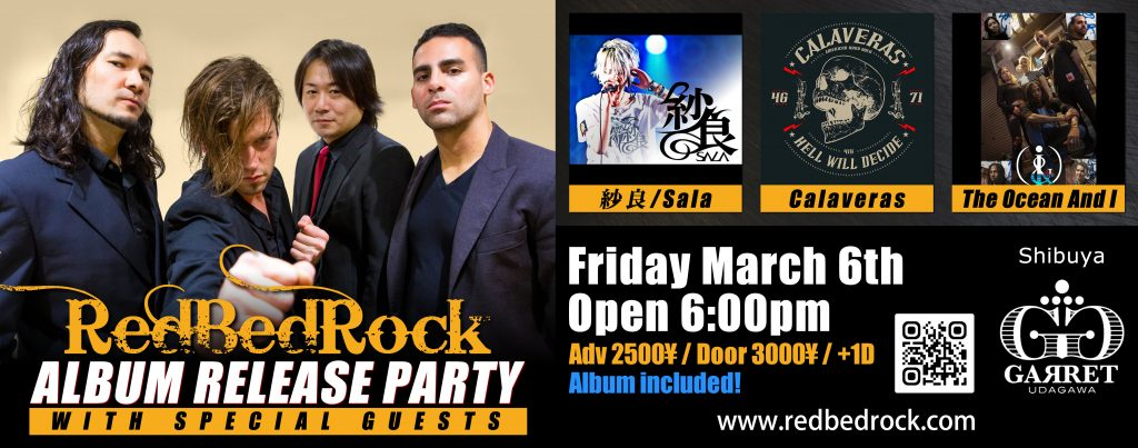 RedBedRock Album Release Party!