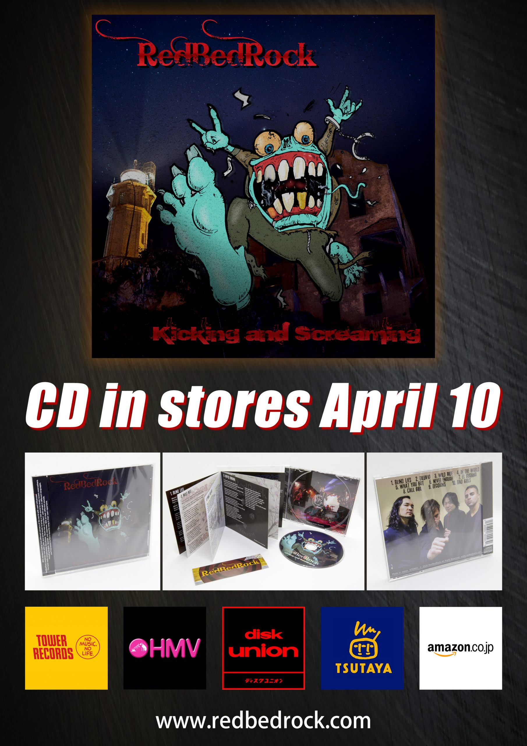 CD in stores April 10