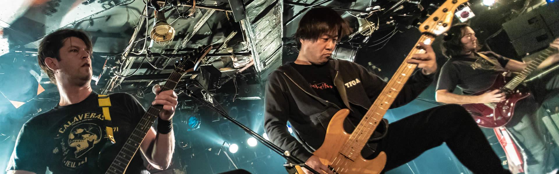 RedBedRock - Multicultural world hard rock latin band in Japan.